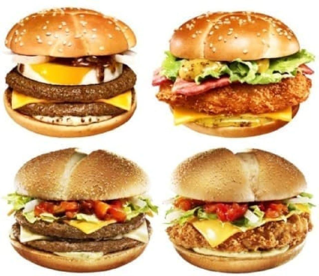 これまで登場した4種のバーガー