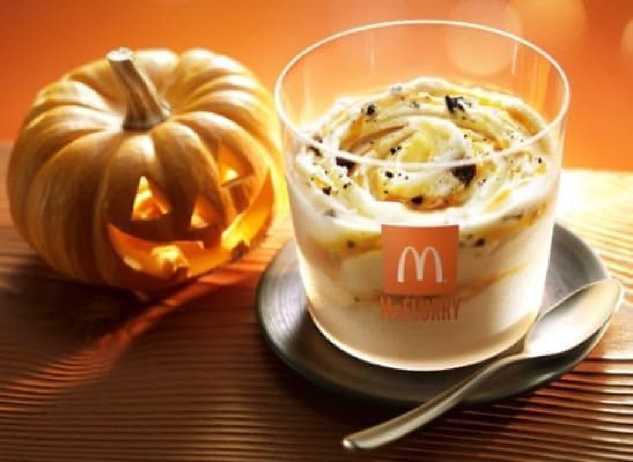 かぼちゃの甘み×ザクザクオレオ