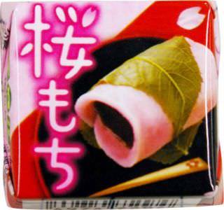 「チロルチョコ〈桜もち〉」