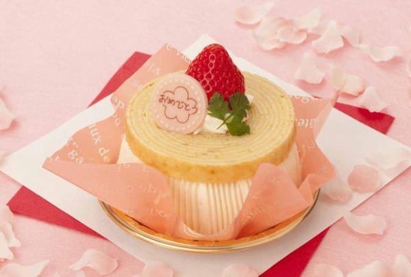 「おめでとう ねんりんバウムケーキ」