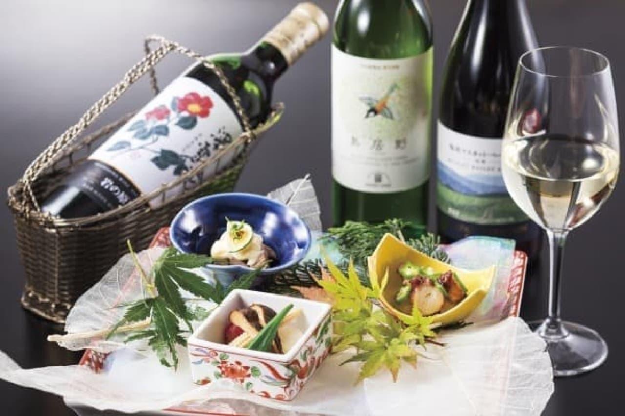 日本料理と日本ワインのマリアージュを堪能して