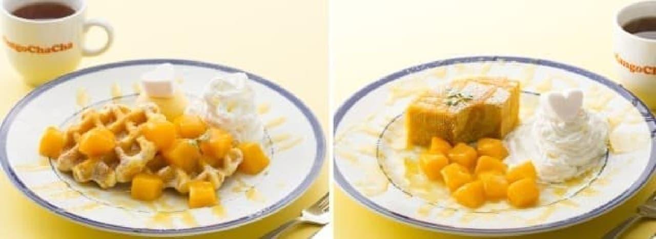 「メアリーワッフル」(左)と「乙女のバーム」(右)  どっちも美味しそう…