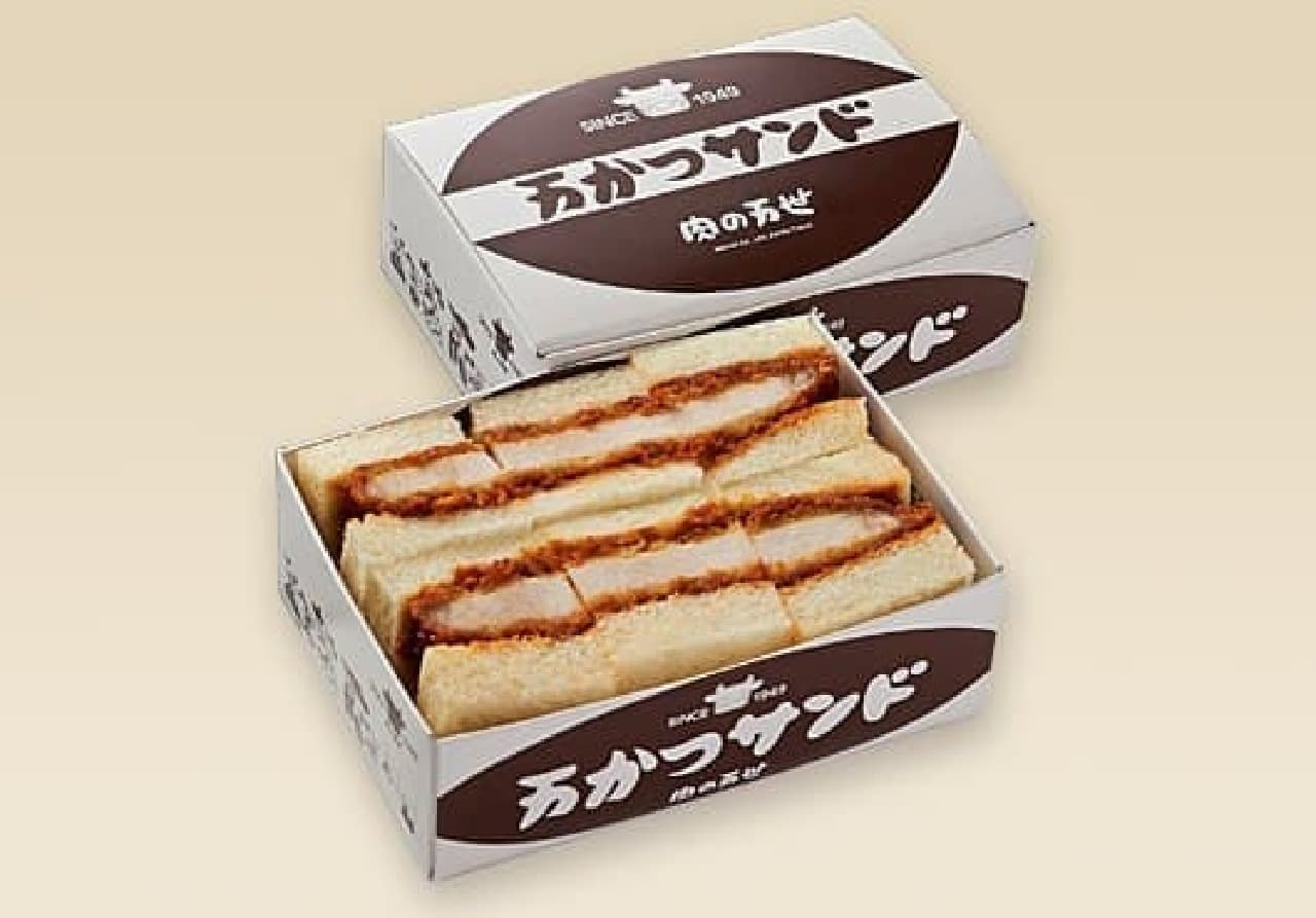 手軽なサンドイッチが人気
