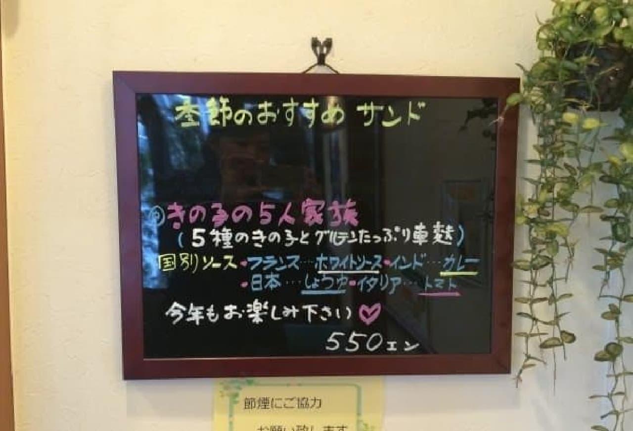 やっぱここは日本の心「しょうゆ」で!