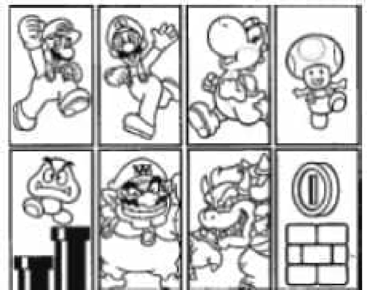 スタンプのデザインは8種類!  (C) Nintendo