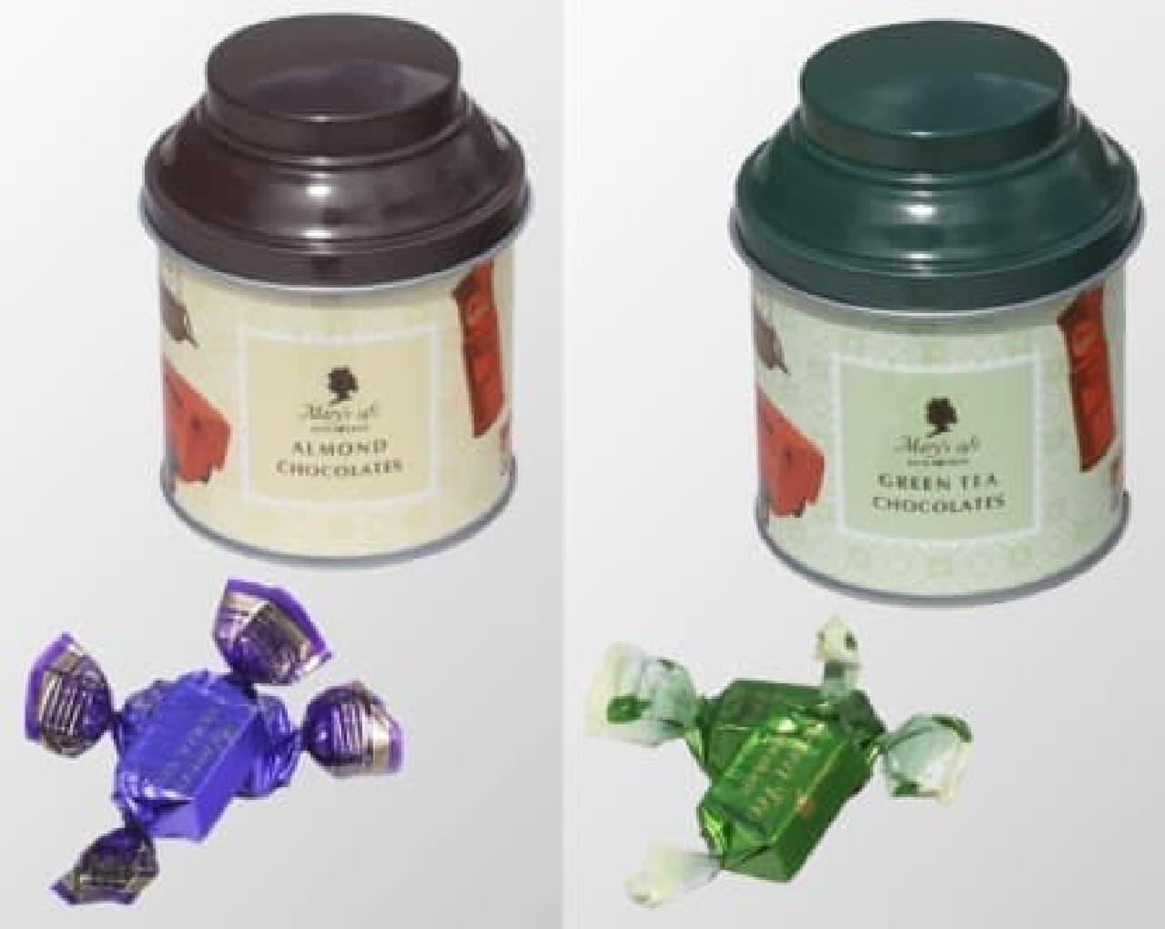 「アーモンドチョコレート」(左)と「抹茶チョコレート」(右)