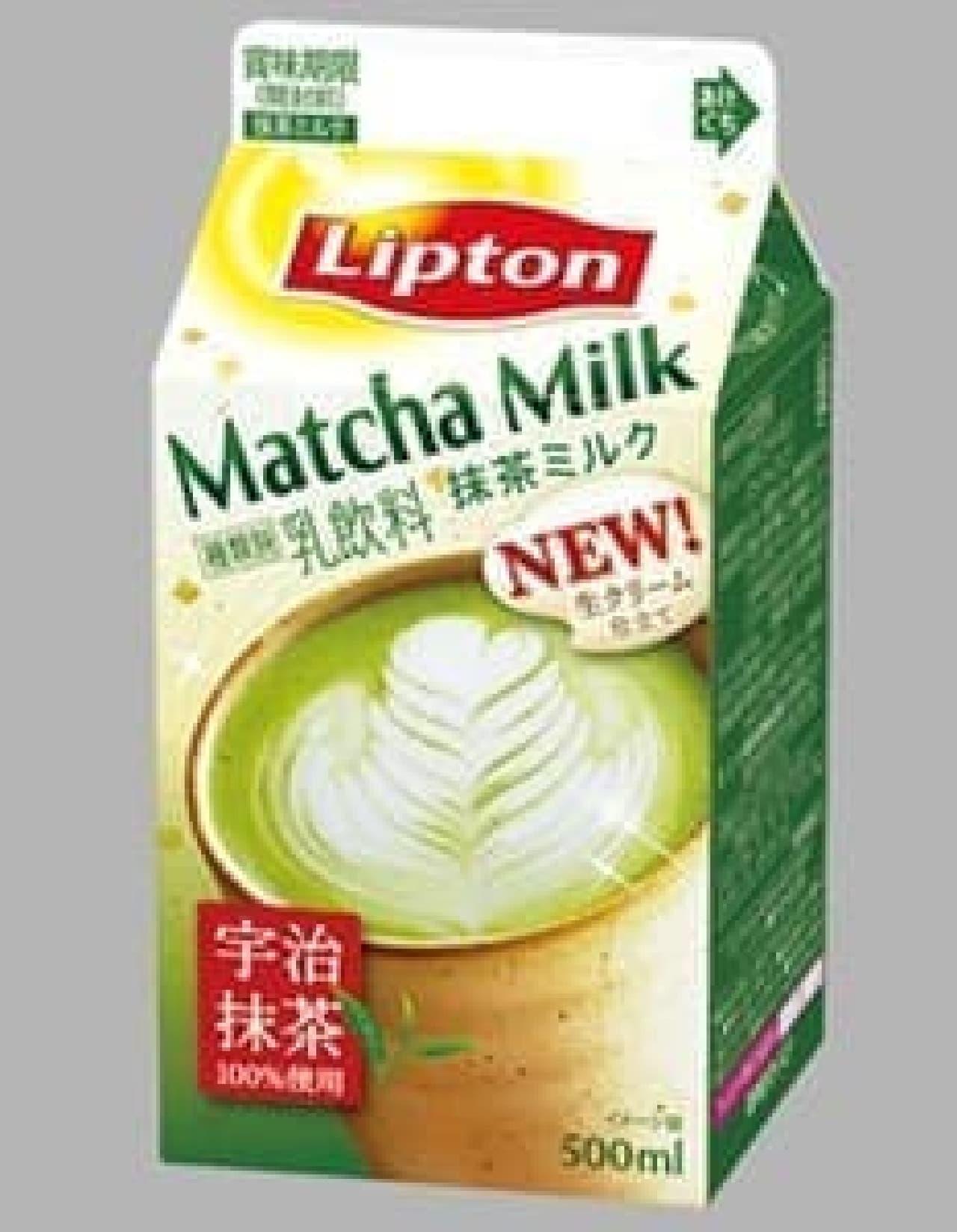 「抹茶ミルク」もリニューアル