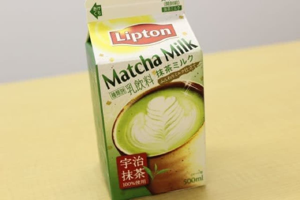 「Matcha Milk」