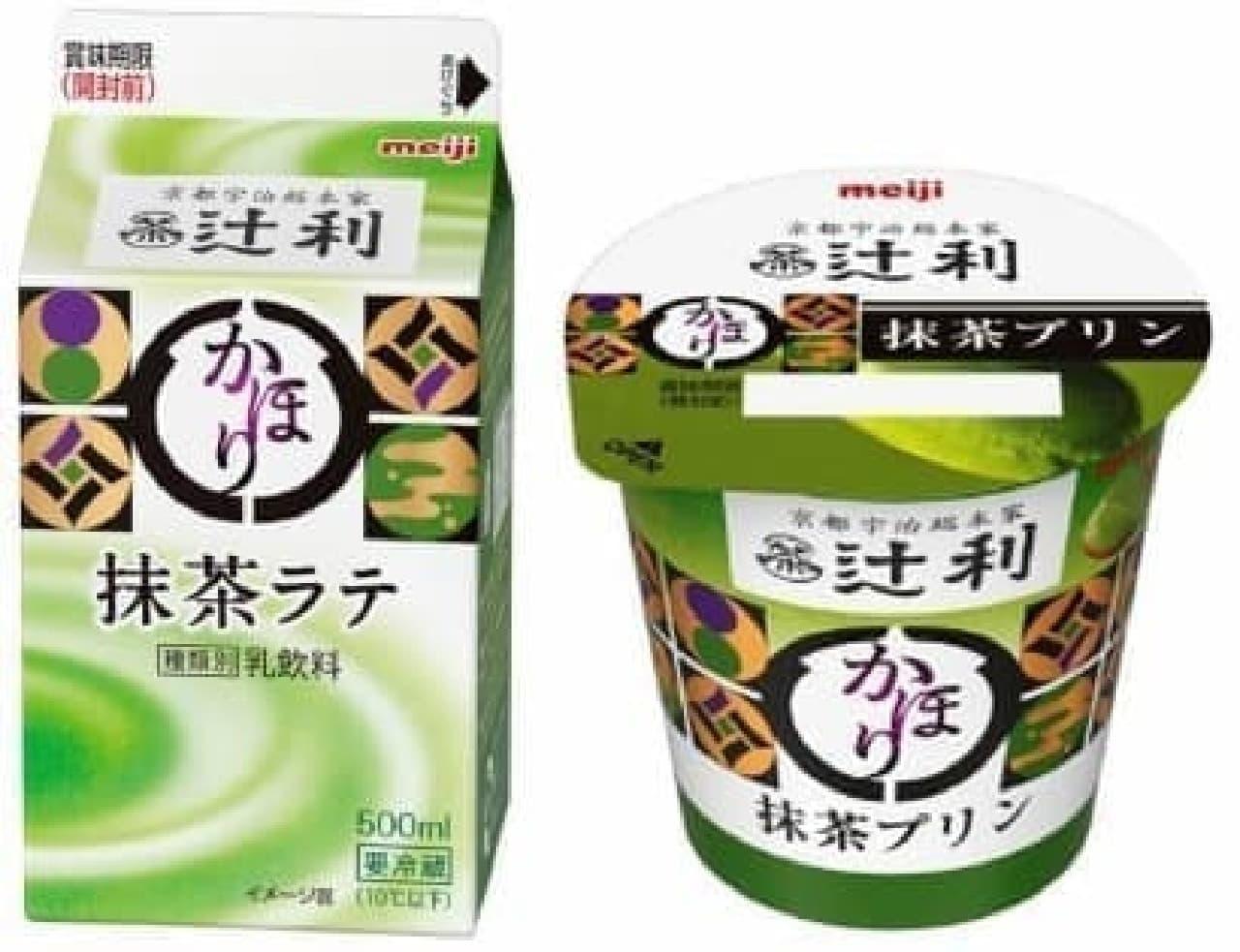 """""""辻利""""の抹茶のラテ&プリンが登場"""