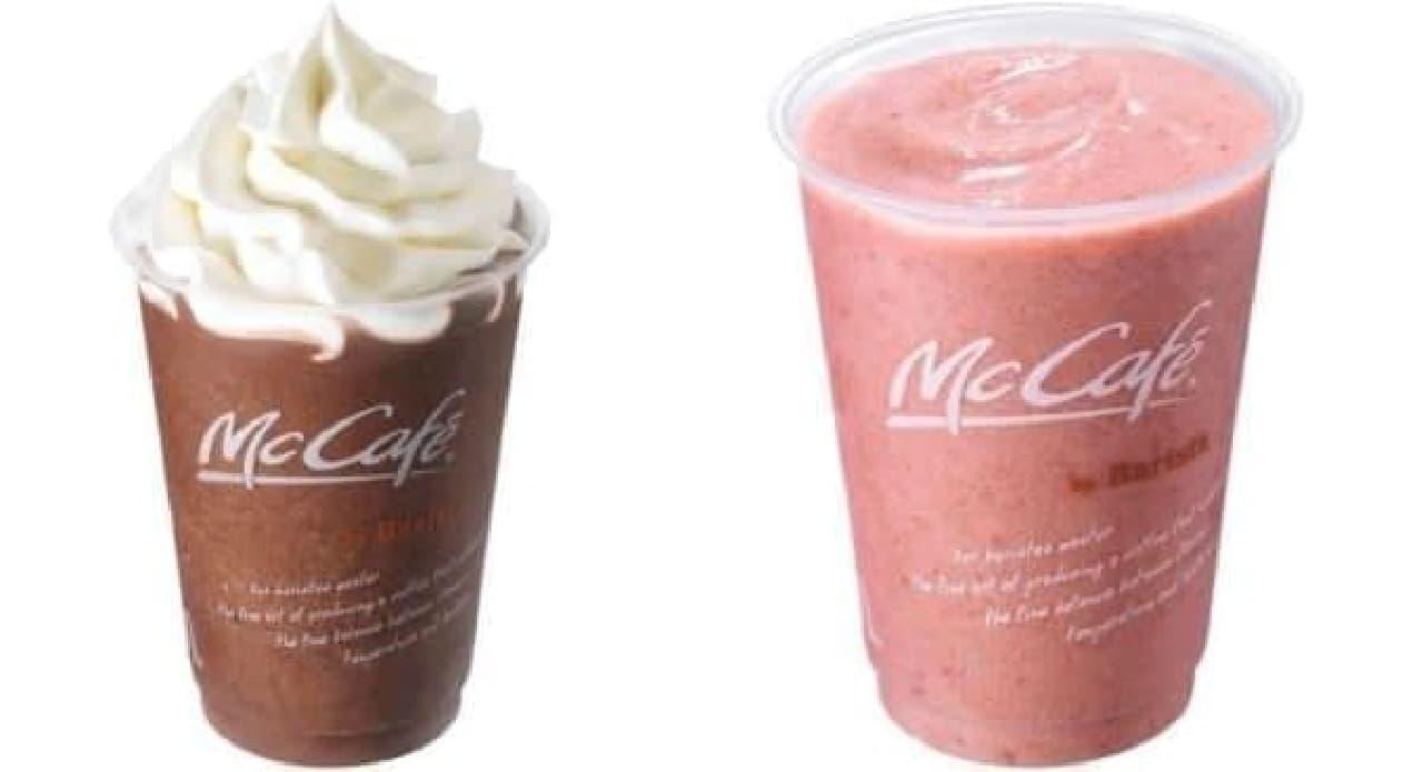 今夏も人気のドリンクがマックカフェに!  「チョコフラッペ」(左)と「ストロベリースムージー」(右)