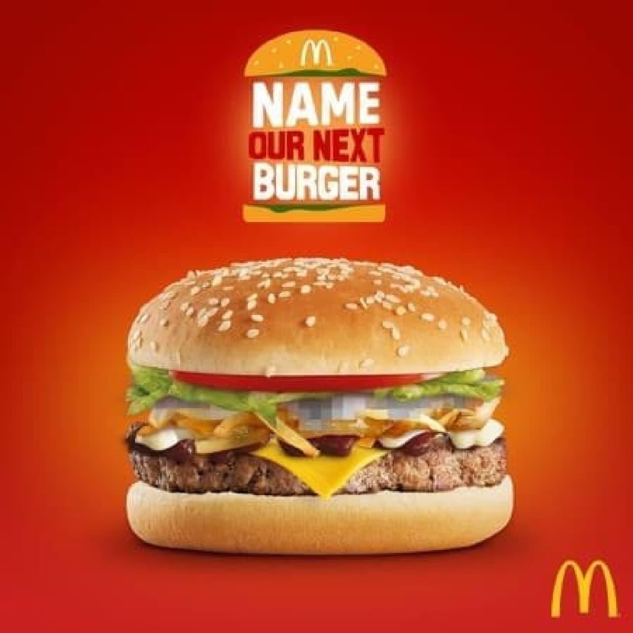 みんなで作るハンバーガー「McMate」