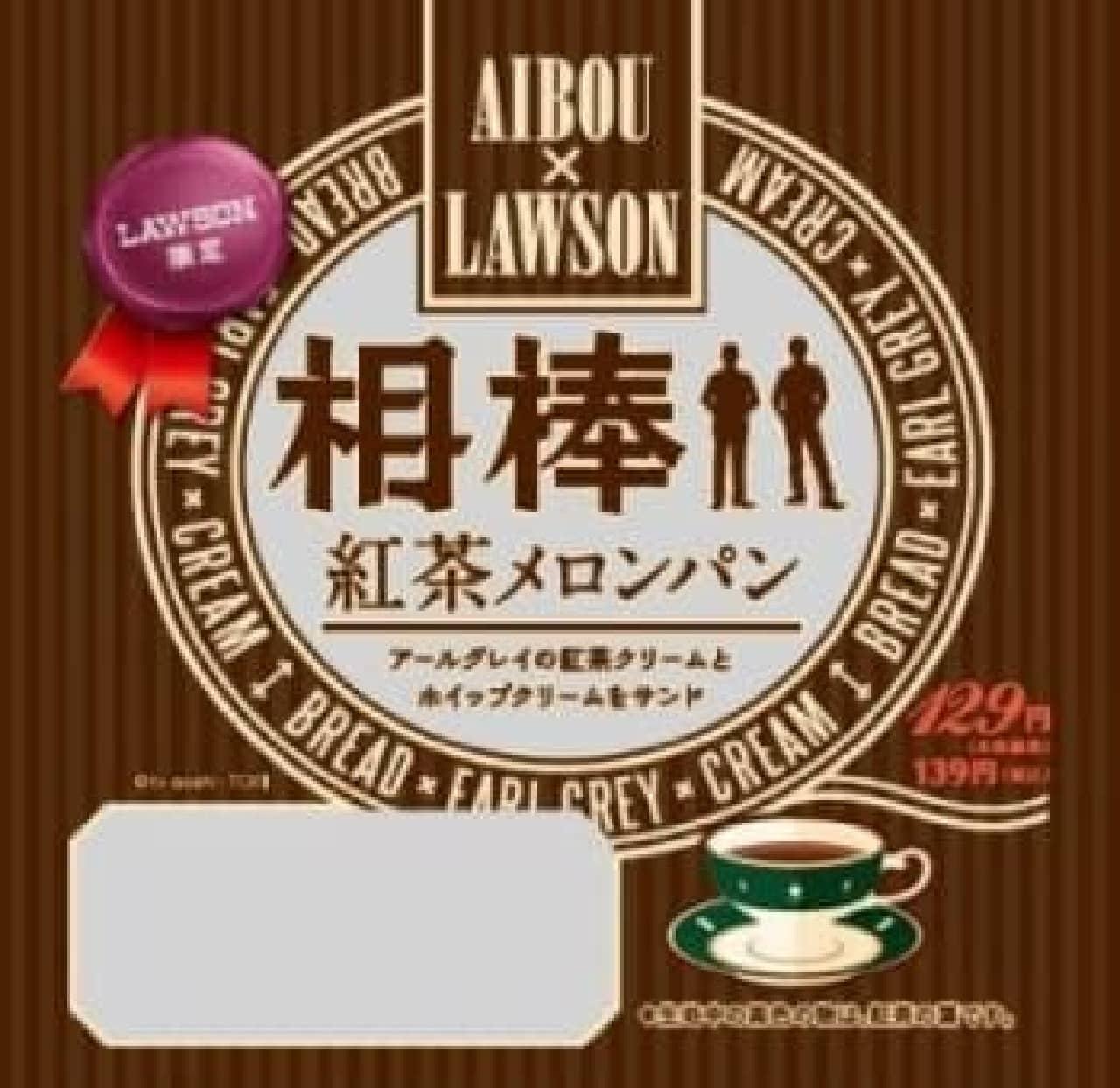 紅茶づくしの贅沢な味わい、お試しあれ!