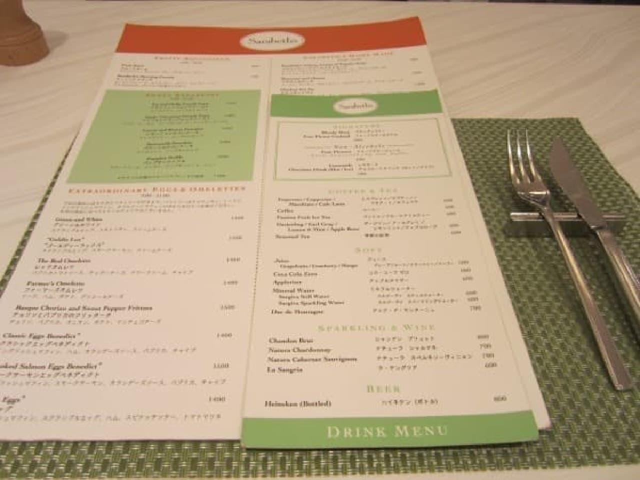 フレンチトーストからオムレツまで、種類豊富な朝食メニュー