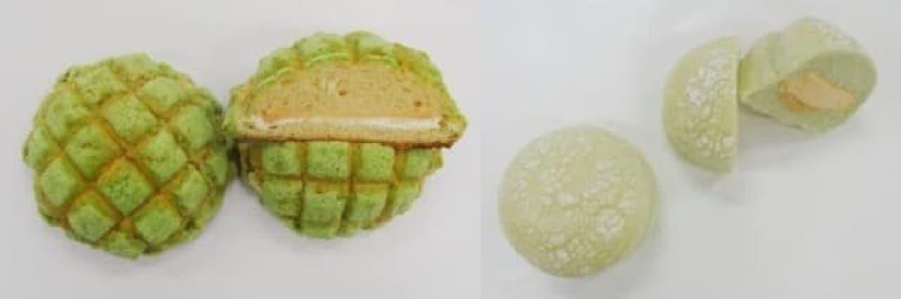 北海道メロンパン メロンクリーム&ホイップ(左)、ふんわりメロン&ホイップ(右)