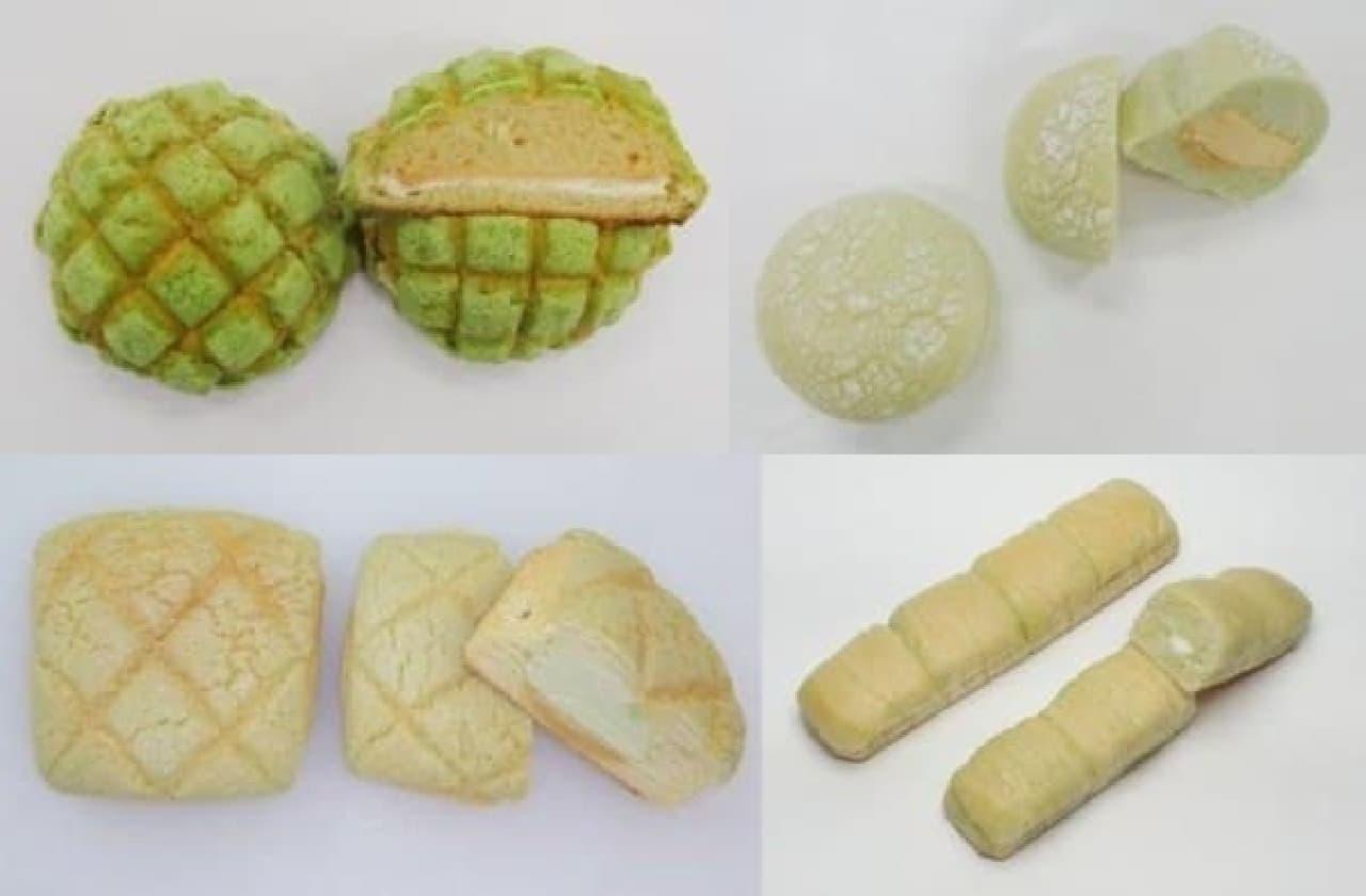 ファミマに4種のメロンパンが登場
