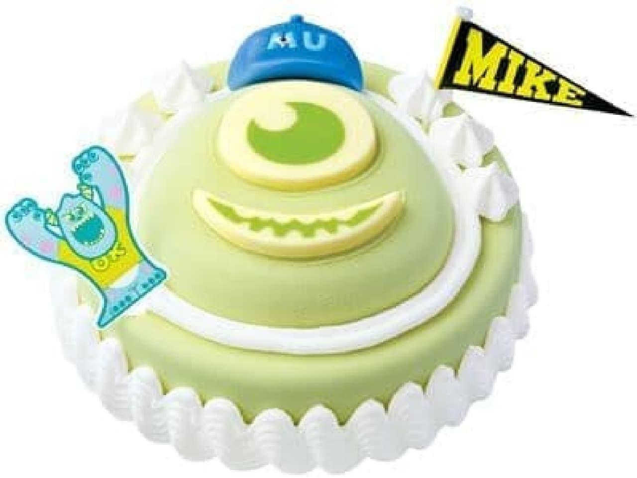 マイクの立体ケーキだ!  (C)Disney/Pixar