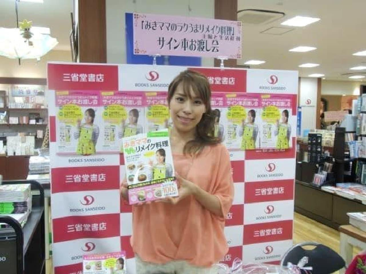 """""""おうち料理研究家""""のみきママさん"""