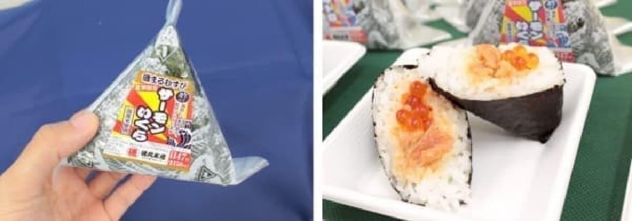 業界初!食べると「あれ?これお寿司?」ってなる磯まるむすび  7/1発売の「サーモンいくら」(158円)