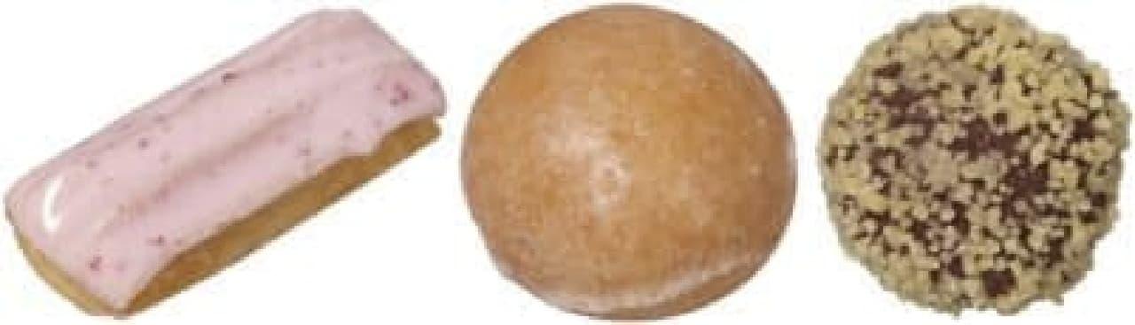 左から、「ストロベリーチュロ」「ポン・デ」「ゴールデンチョコ」