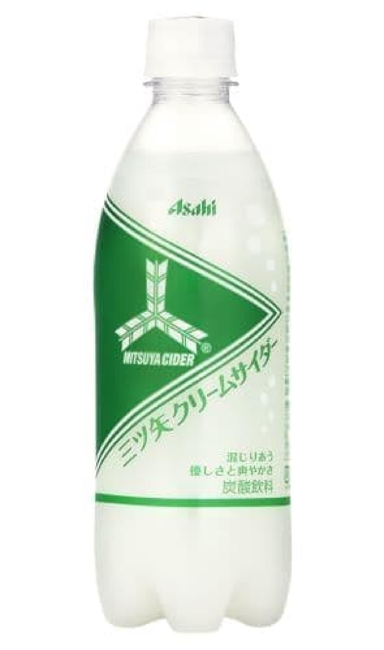 アサヒ飲料「三ツ矢クリームサイダー」