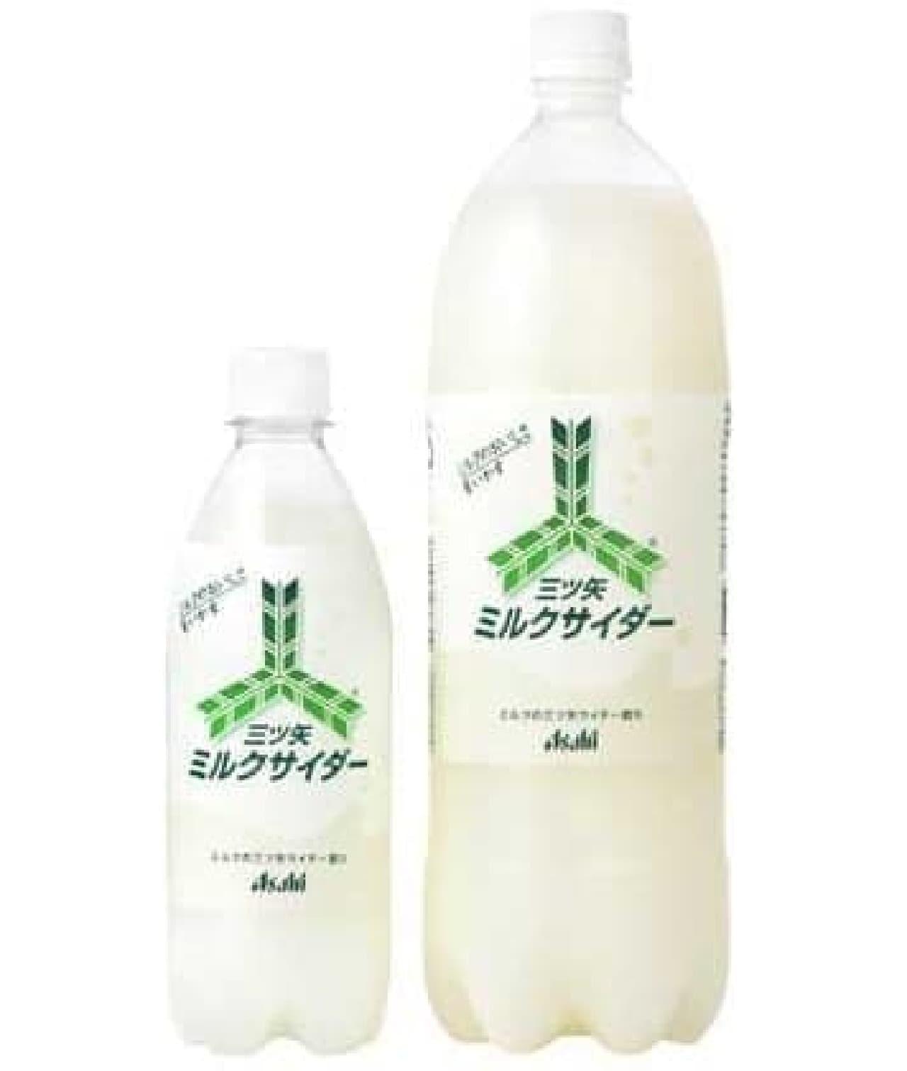 """""""ミルクの三ツ矢サイダー割""""が商品化!"""