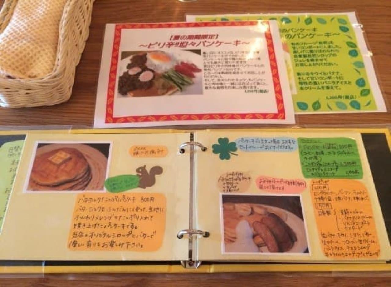 メニューブックにはたくさんのパンケーキが並びます  平日限定20食の「ラザニア風パンケーキ」なんて変わり種も!