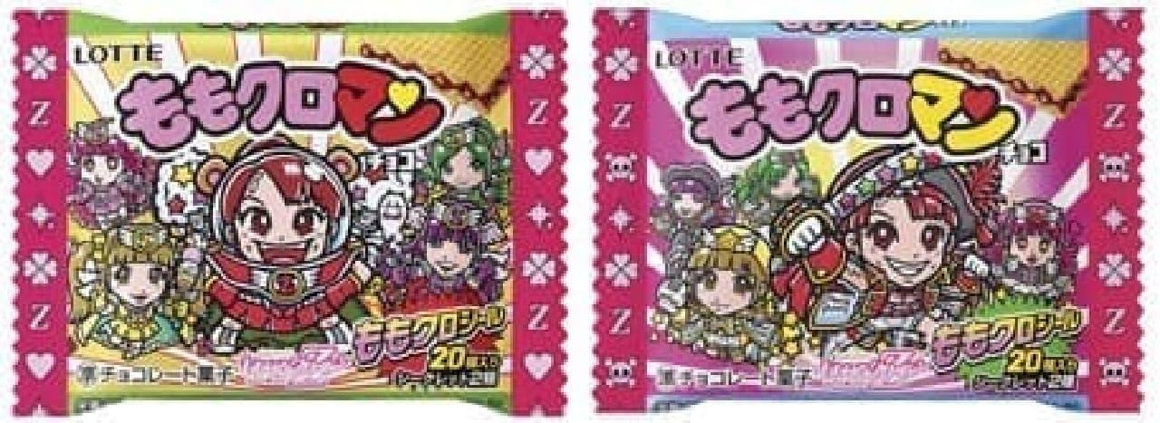 「ももクロマンチョコ」、西日本へ!