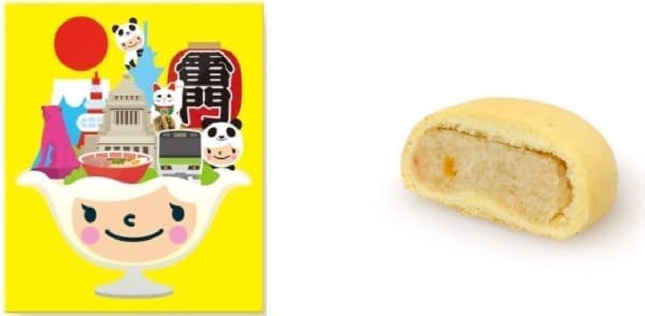 """東京の街を""""フルーツパフェ""""で表現!"""
