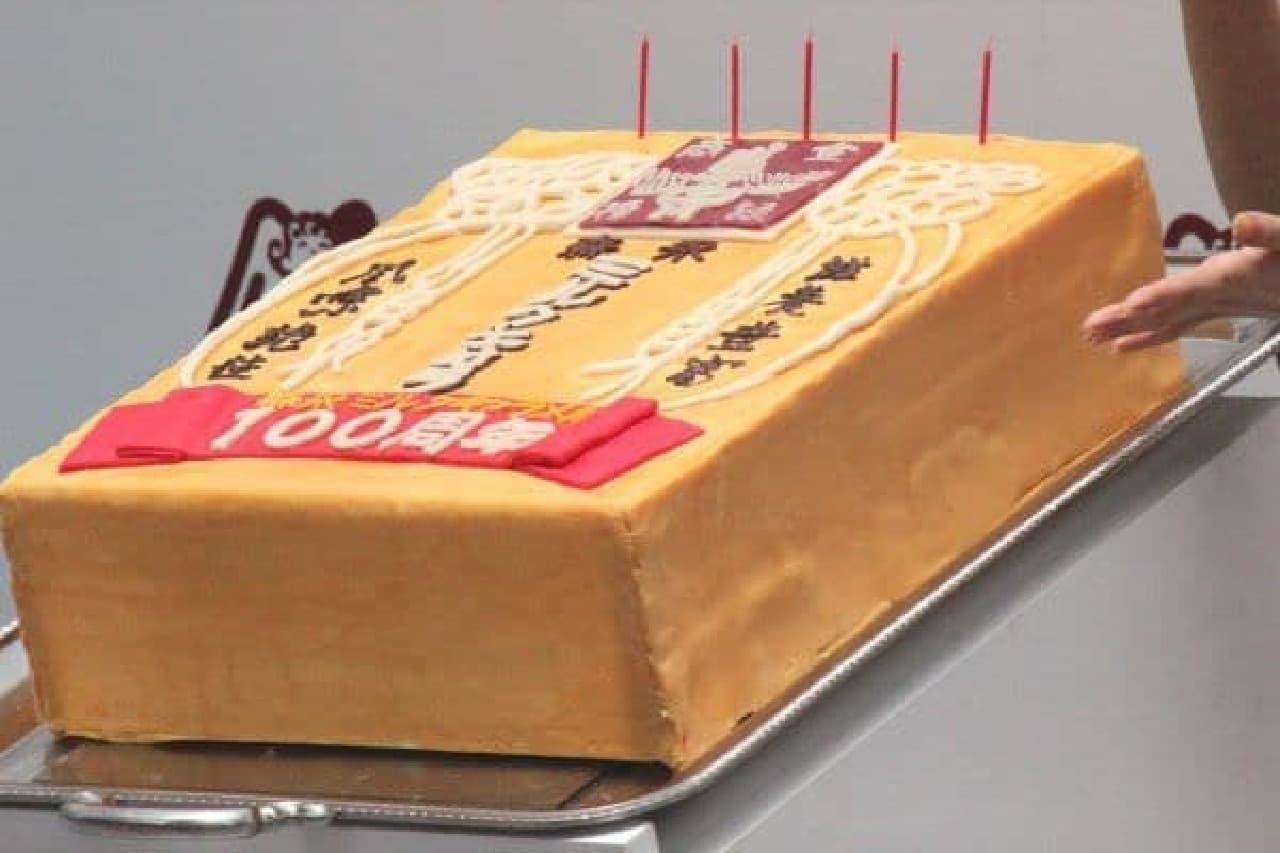 100歳おめでとう!
