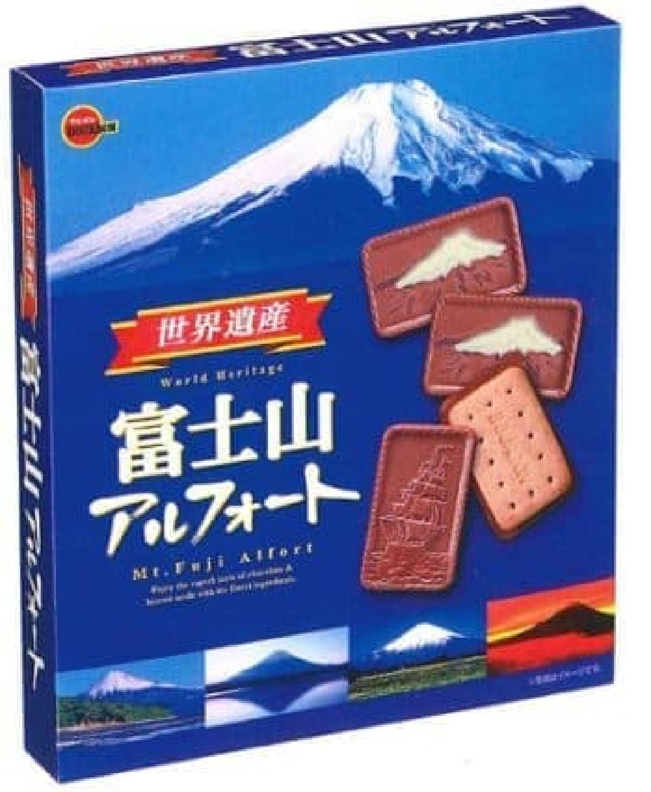 日本人の誇り「富士山」がアルフォートに