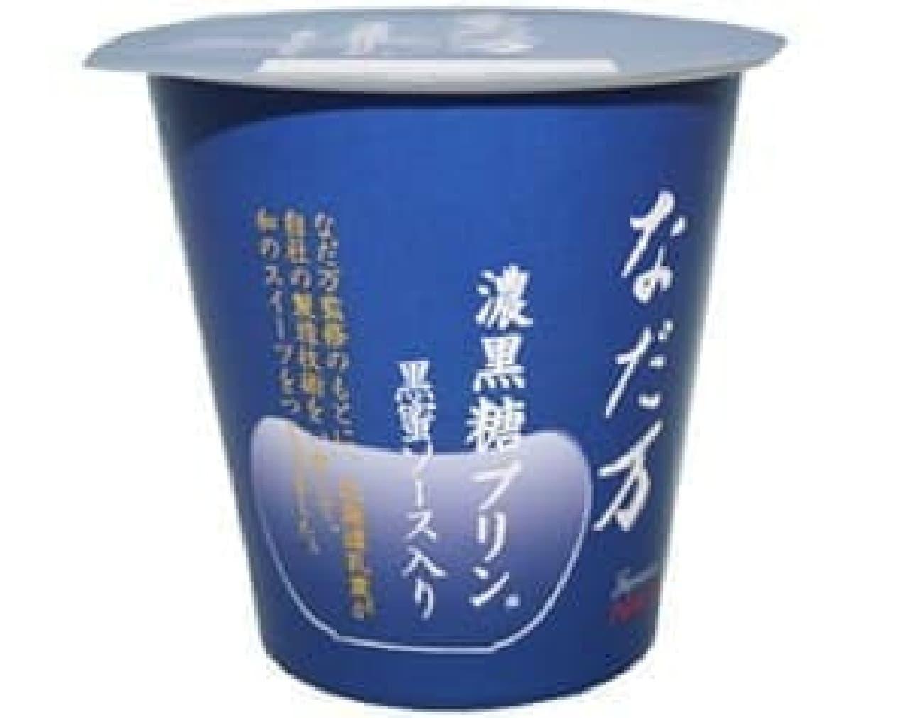 日本料理の老舗「なだ万」監修のプリン!