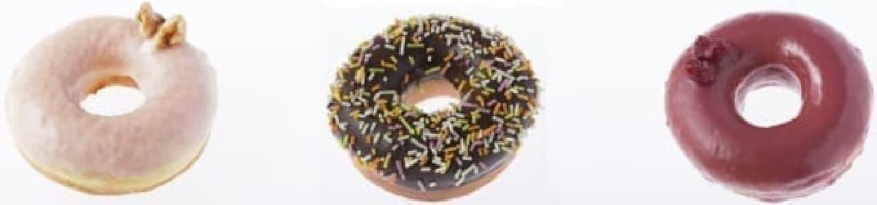 一番人気の「スイートメープル」(左)、チビッ子に人気の「チョコカーニバル」(中)、甘酸っぱい「クランベリースプラッシュ」(右)