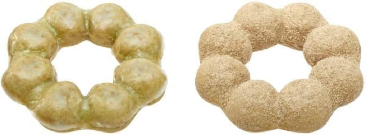 抹茶(左)、抹茶黒糖(右)