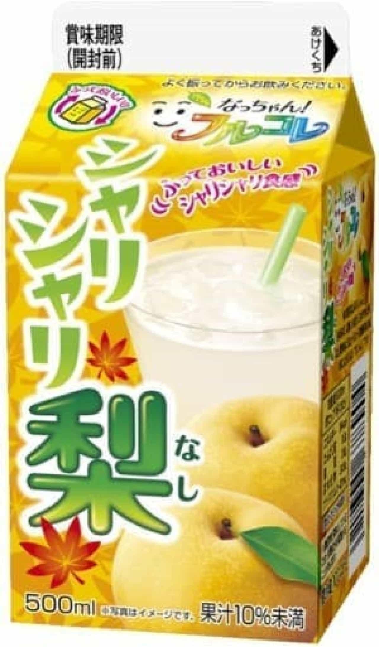 みずみずしい梨の味わいと食感を再現
