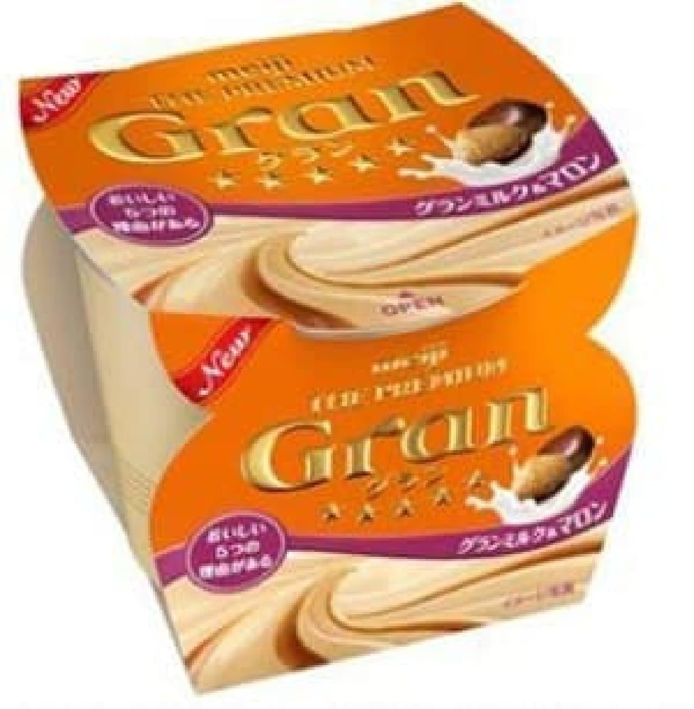 ミルクのおいしさを極めた『グラン』の新フレーバー