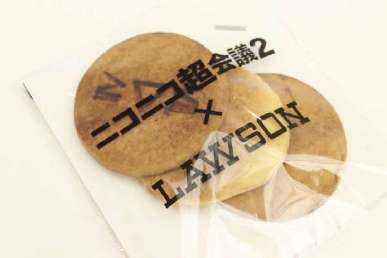「しょぼーんクッキー(3枚)」