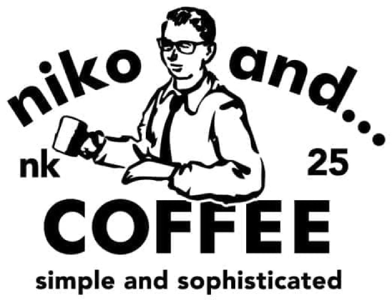 コーヒー片手にショッピング!