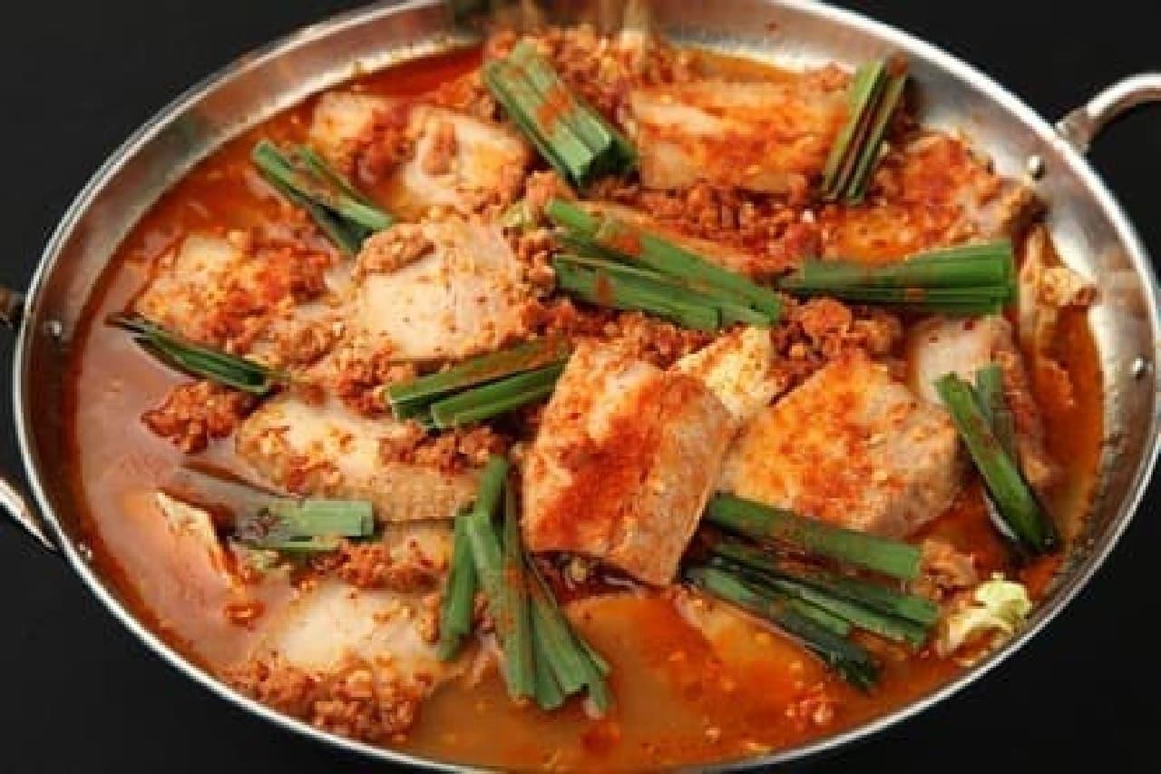 ガッツリ肉と辛旨スープで食欲増進!?