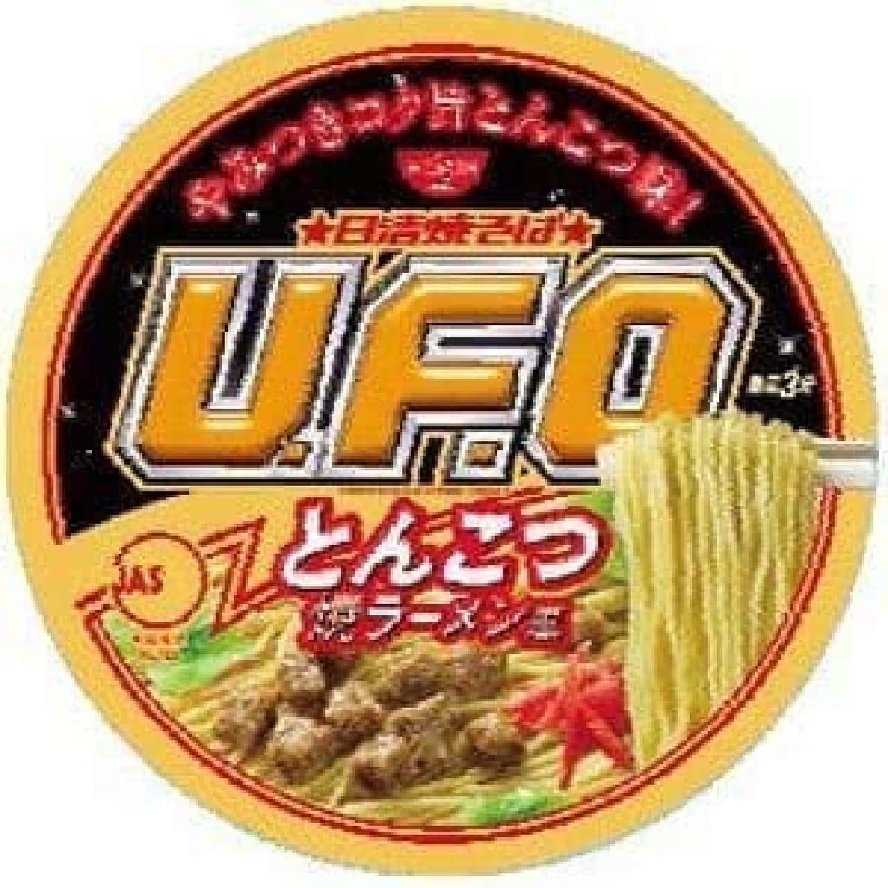九州屋台の味が楽しめる「とんこつ焼そば」