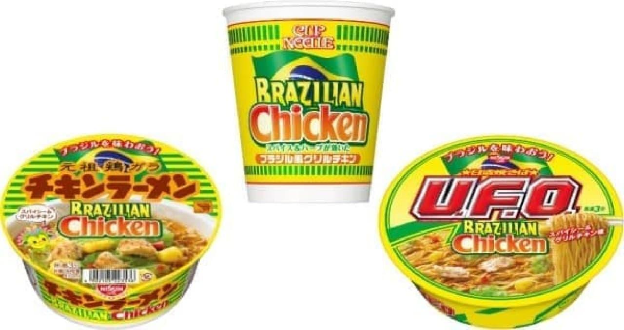パッケージもブラジルを意識!