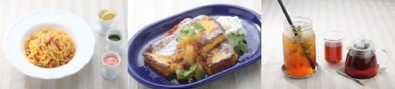 3種のソースで味わうカルボナーラ(写真左)など  (ソースは明太子、大葉&パセリ、レモン)
