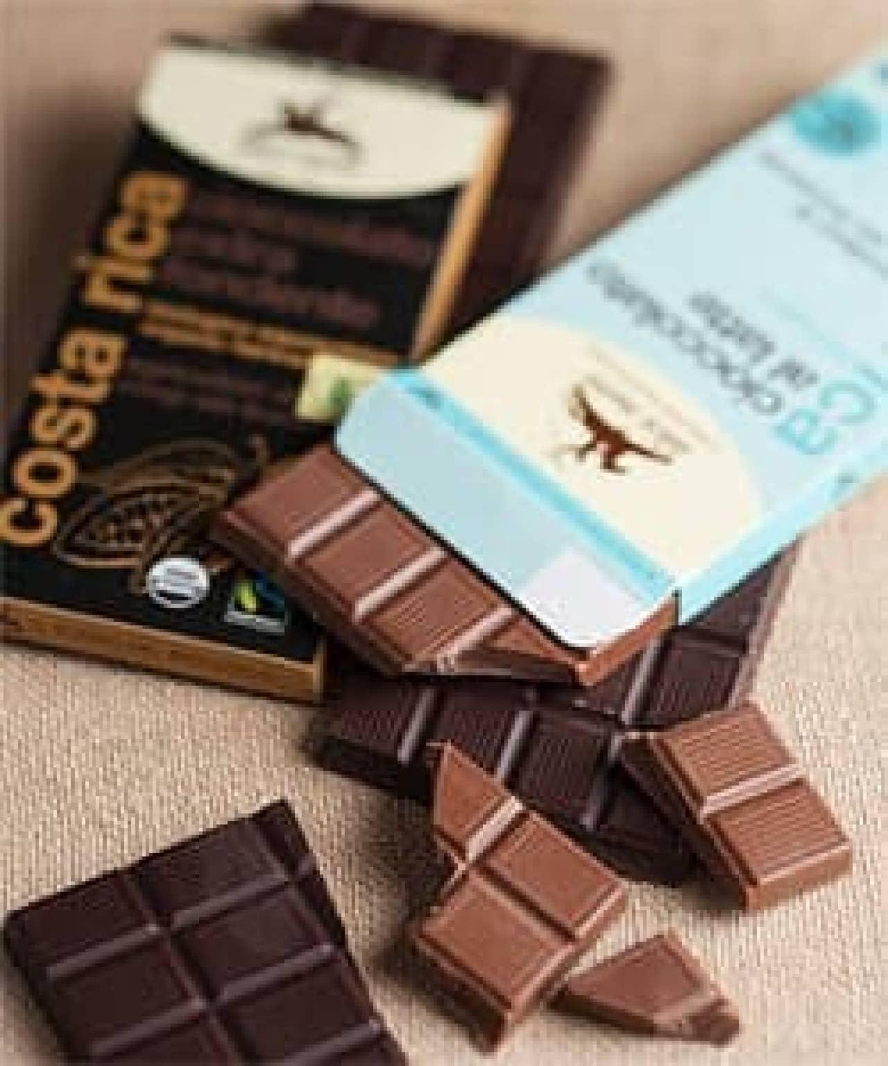 「アルチェネロ」の板チョコレート