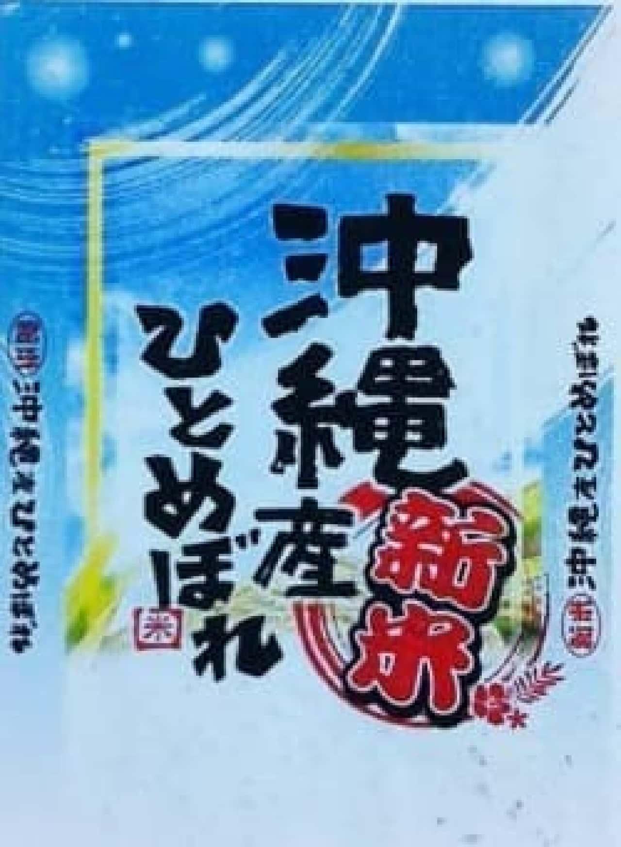 「新米ストア」は日本で唯一、全国47都道府県産の新米を届けてくれるオンラインショップ。 日本の米どころの秋田や新潟産の新米だけでなく、全国各地の新銘柄も取り揃えてます。