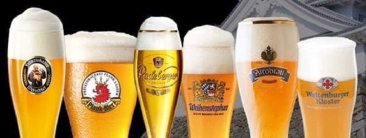 普段なかなか飲めない銘柄のドイツビールも!