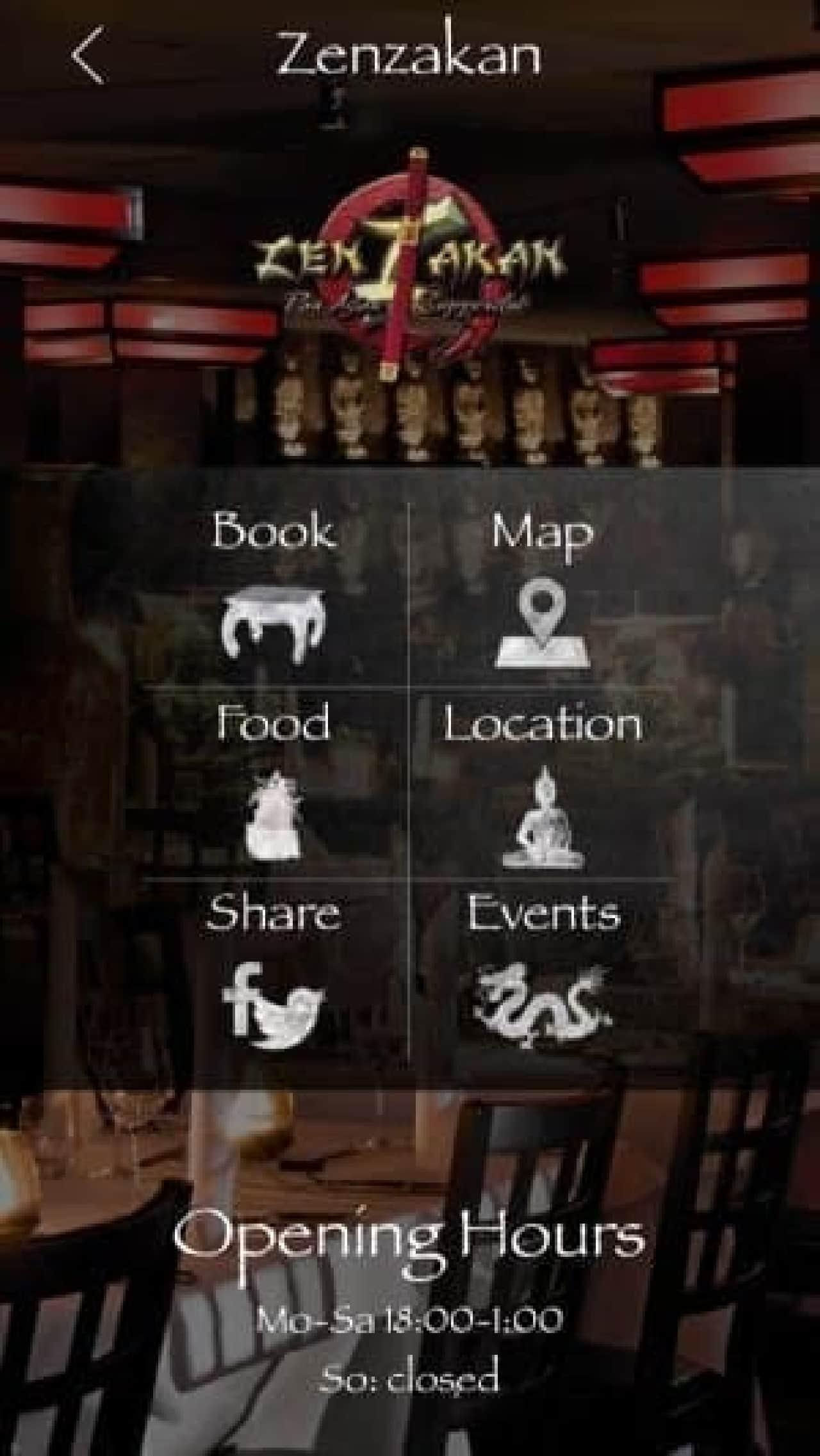 レストランのメニュー写真を見たり  予約を入れたりすることもできる