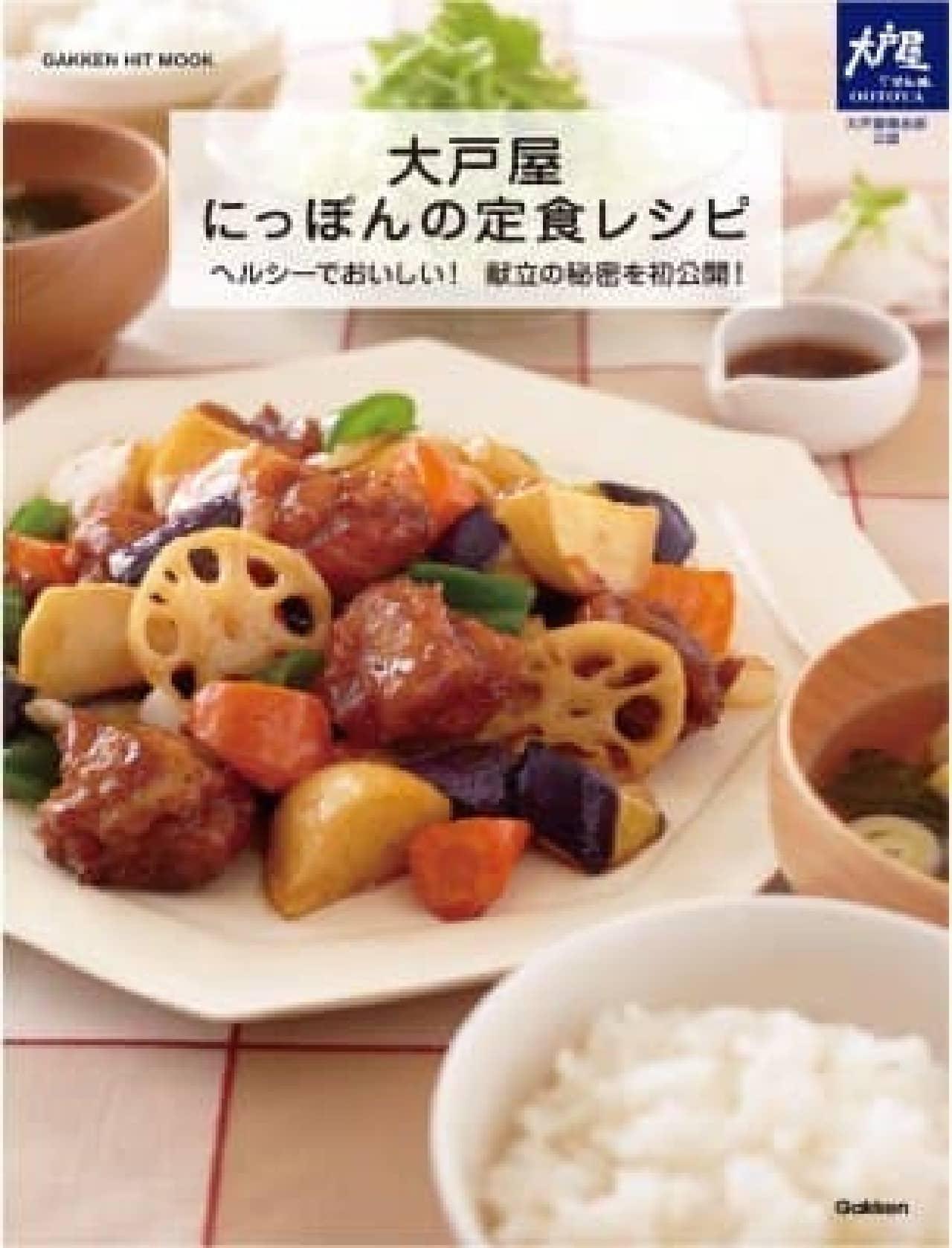 野菜たっぷりレシピが家庭で再現できる?