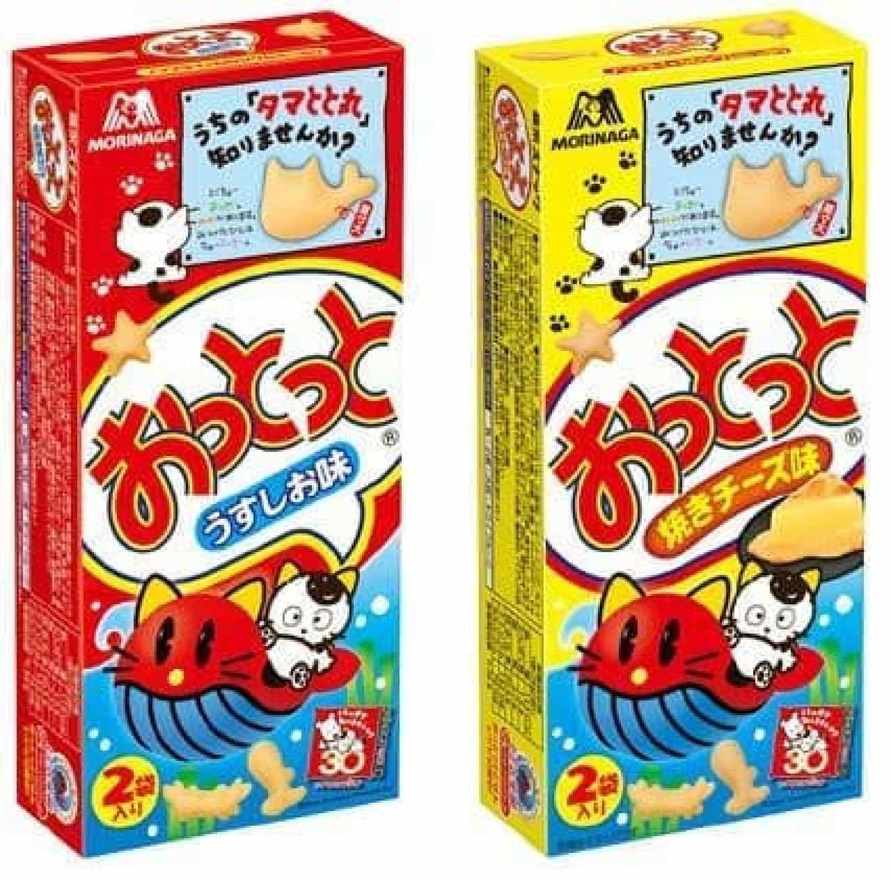 タマとと丸はシークレット菓子型!