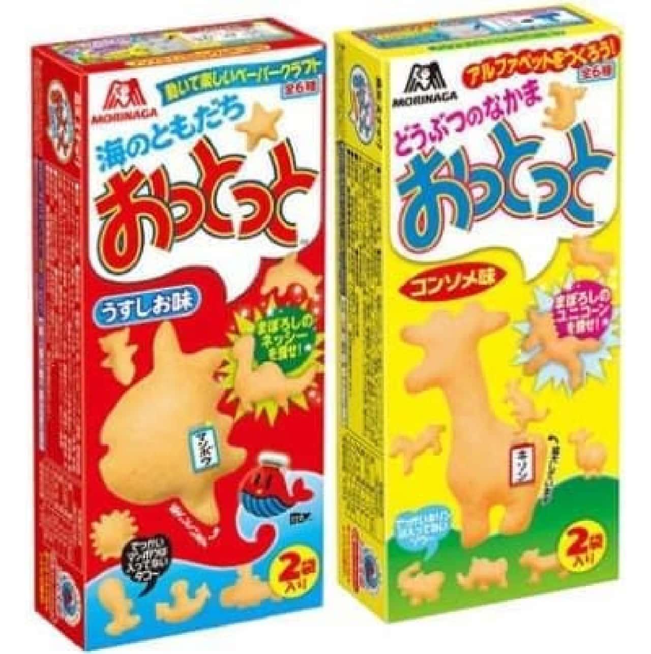 レアキャラが入ってリニューアル発売!
