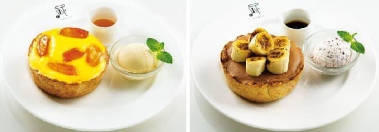 「シナップル」(左)と「チョコ×バナナ」