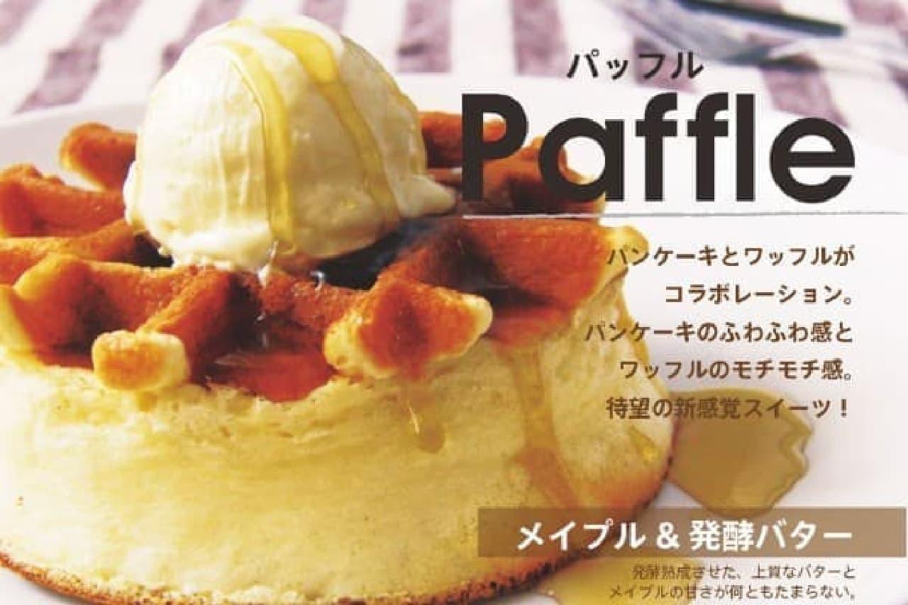 パンケーキとワッフルが夢のコラボ?  (画像:8b DOLCE)